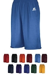 Russell Undivided Solid Single-Ply Reversible Basketball Shorts