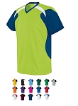 High Five Tempest Jersey Adult/Youth